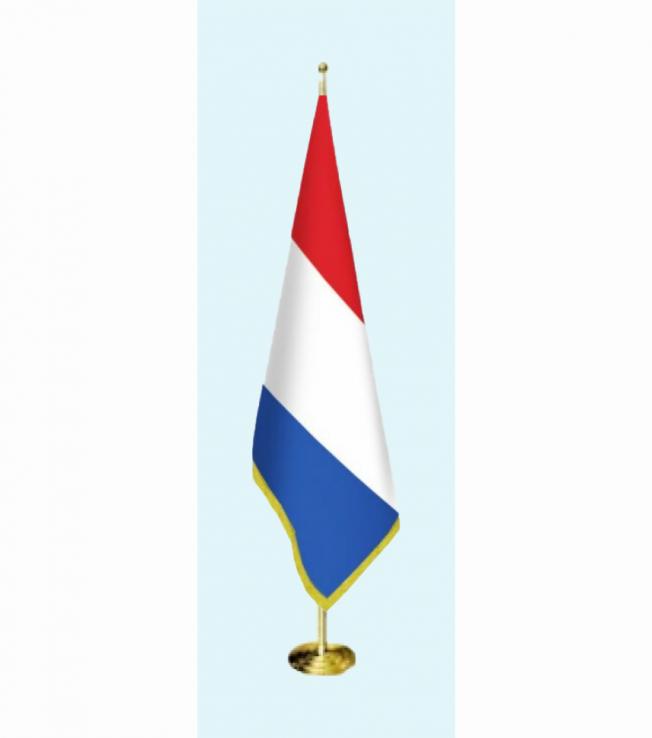 Prinç Makam Bayrağı